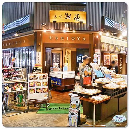 金澤(近江町市場)045.jpg