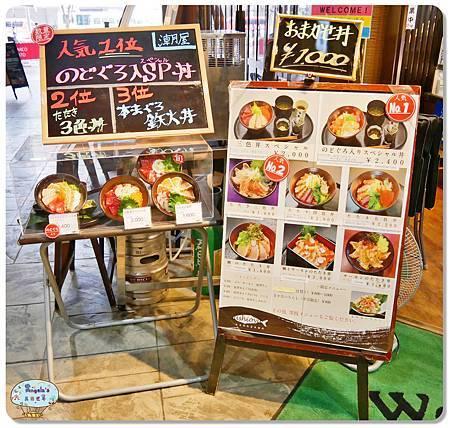 金澤(近江町市場)047.jpg