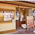 金澤(近江町市場)054.jpg