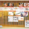 金澤(近江町市場)055.jpg