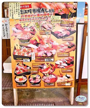 金澤(近江町市場)057.jpg