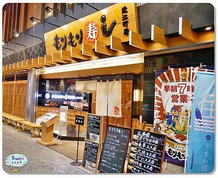 金澤(近江町市場)059.jpg