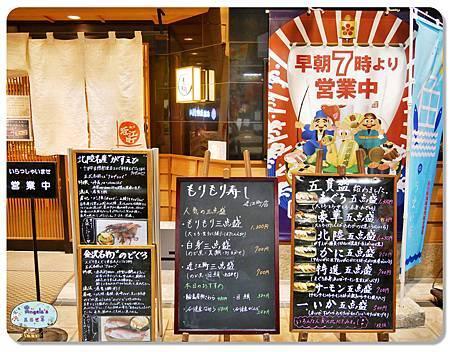 金澤(近江町市場)061.jpg