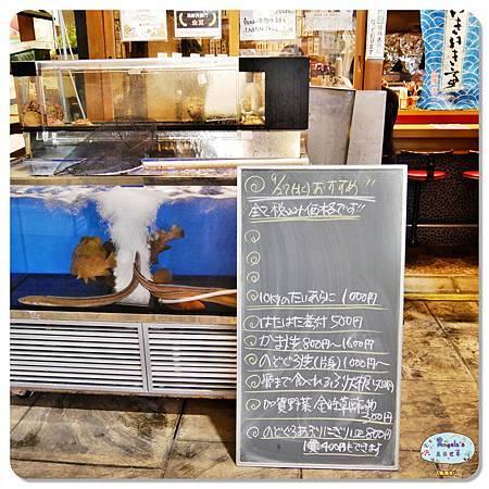 金澤近江町市場(いきいき亭海鮮丼)006.jpg