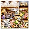 金澤近江町市場(いきいき亭海鮮丼)002.jpg