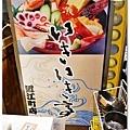 金澤近江町市場(いきいき亭海鮮丼)009.jpg