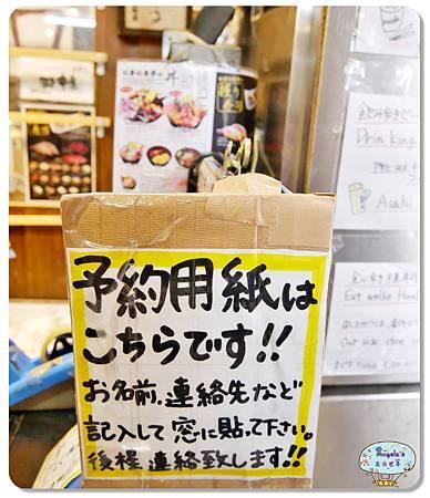 金澤近江町市場(いきいき亭海鮮丼)010.jpg