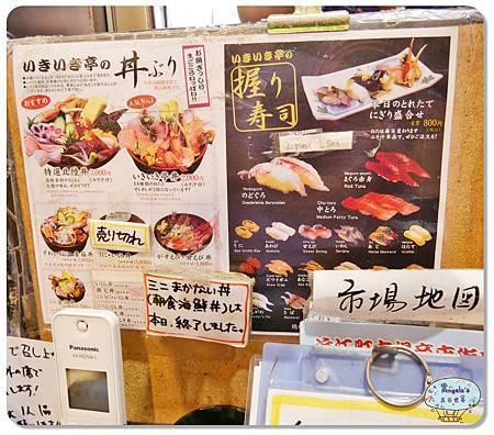 金澤近江町市場(いきいき亭海鮮丼)011.jpg