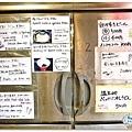 金澤近江町市場(いきいき亭海鮮丼)013.jpg