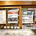 金澤近江町市場(いきいき亭海鮮丼)015.jpg