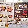 金澤近江町市場(いきいき亭海鮮丼)018.jpg