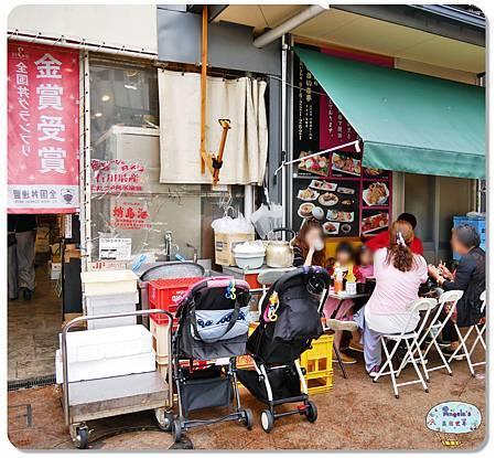 金澤近江町市場(いきいき亭海鮮丼)017.jpg