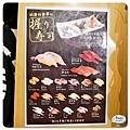 金澤近江町市場(いきいき亭海鮮丼)020.jpg