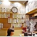金澤近江町市場(いきいき亭海鮮丼)027.jpg