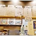 金澤近江町市場(いきいき亭海鮮丼)029.jpg