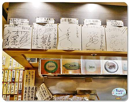 金澤近江町市場(いきいき亭海鮮丼)028.jpg