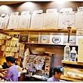 金澤近江町市場(いきいき亭海鮮丼)030.jpg