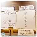 金澤近江町市場(いきいき亭海鮮丼)031.jpg