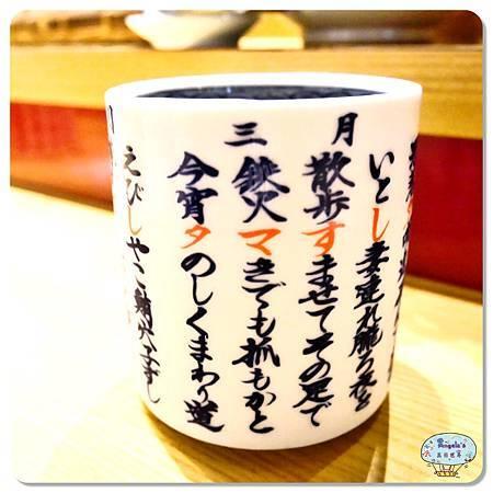 金澤近江町市場(いきいき亭海鮮丼)038.jpg