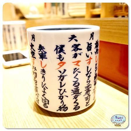 金澤近江町市場(いきいき亭海鮮丼)039.jpg
