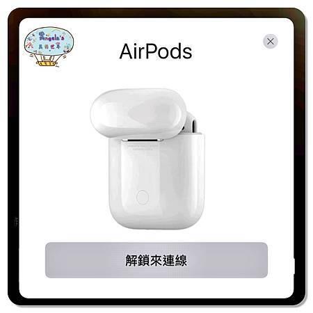 Aple Airpods耳機022.jpg