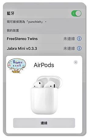 Aple Airpods耳機024.jpg