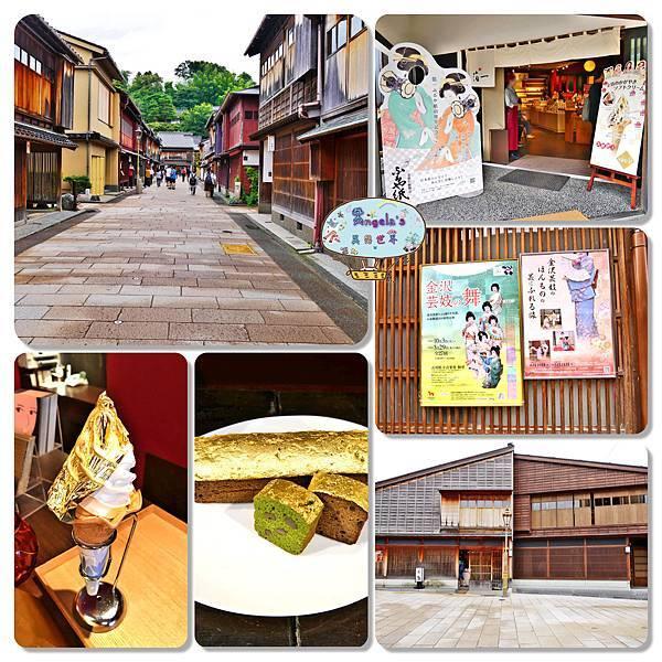 金澤古城東山ひがし茶屋街002.jpg