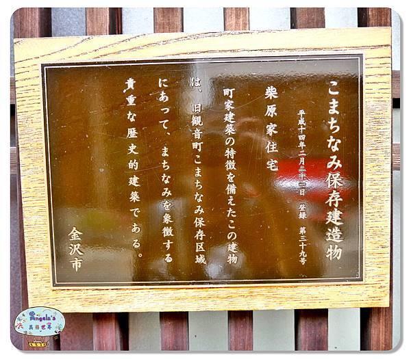 金澤古城東山ひがし茶屋街020.jpg