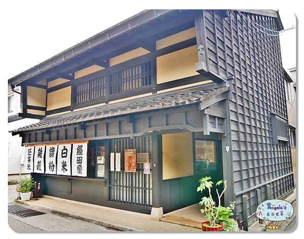 金澤古城東山ひがし茶屋街023.jpg