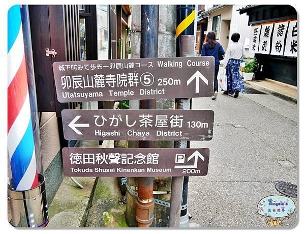金澤古城東山ひがし茶屋街024.jpg