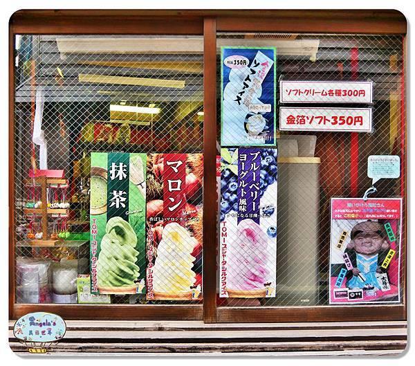 金澤古城東山ひがし茶屋街028.jpg