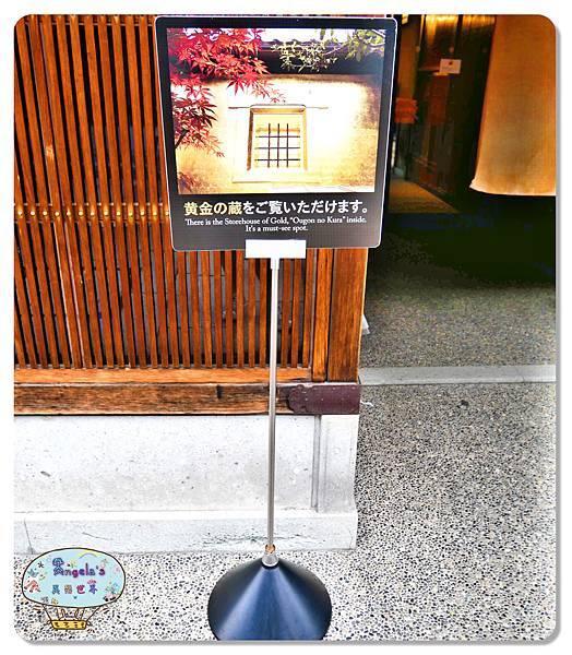金澤古城東山ひがし茶屋街046.jpg