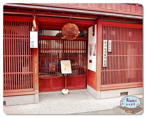 金澤古城東山ひがし茶屋街056.jpg