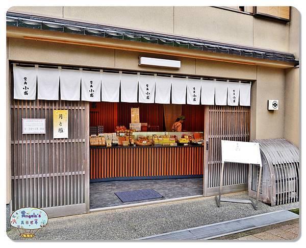 金澤古城東山ひがし茶屋街057.jpg