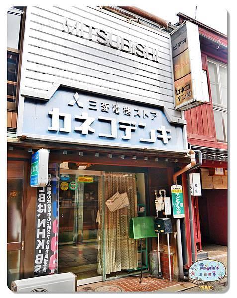 金澤古城東山ひがし茶屋街058.jpg