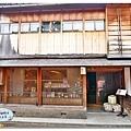 金澤古城東山ひがし茶屋街(金箔和果子)001.jpg