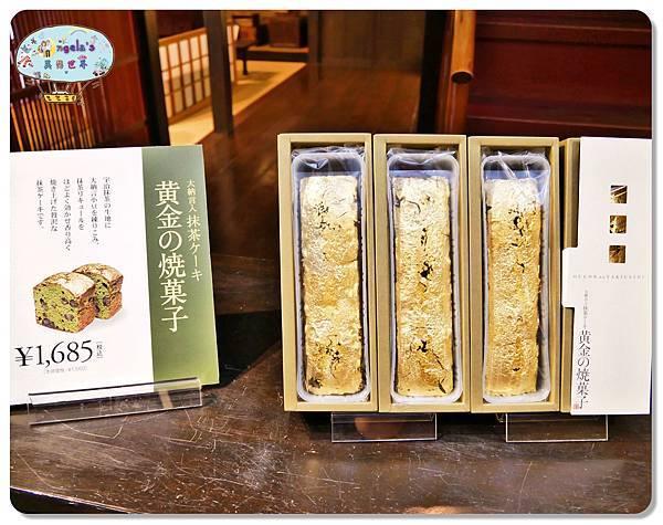 金澤古城東山ひがし茶屋街(金箔和果子)010.jpg