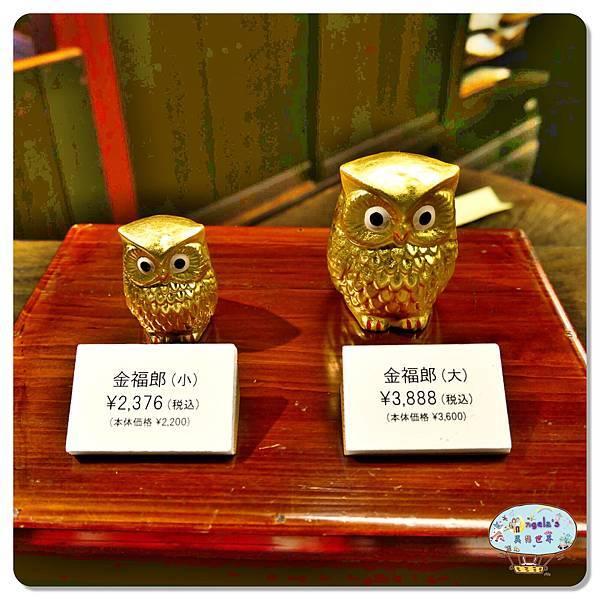 金澤古城東山ひがし茶屋街(金箔和果子)008.jpg