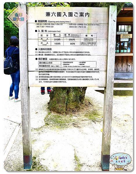 金澤(兼六園)022.jpg