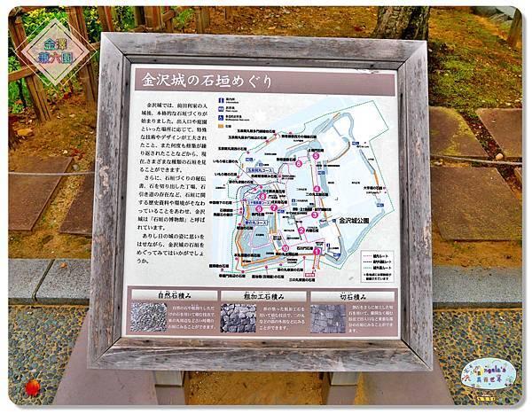 金澤(兼六園)066.jpg