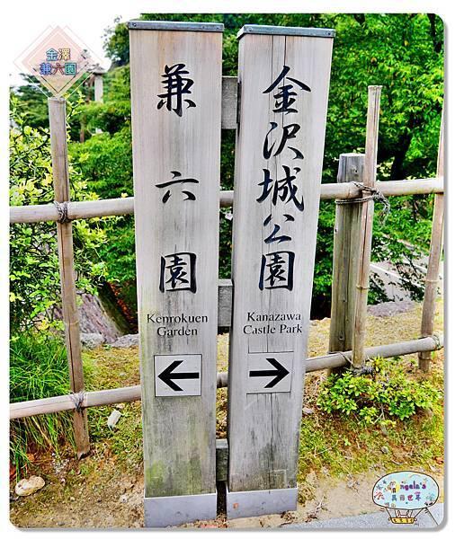 金澤(兼六園)070.jpg