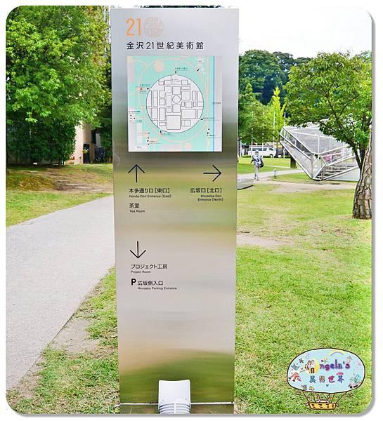 金澤21世紀美術館008a.jpg