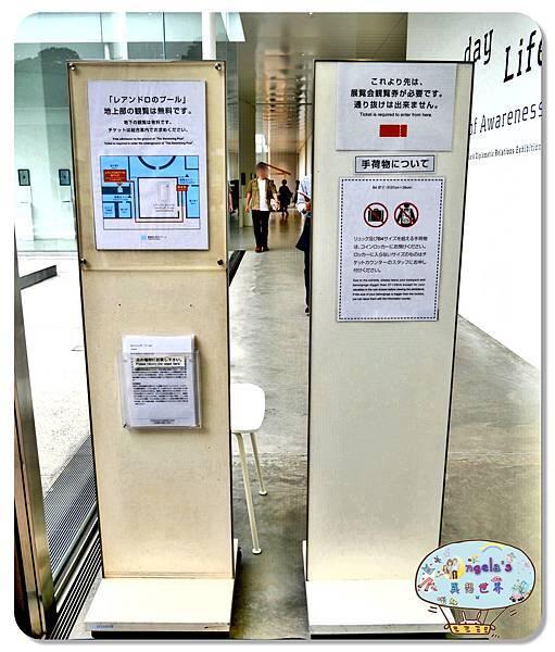 金澤21世紀美術館012.jpg
