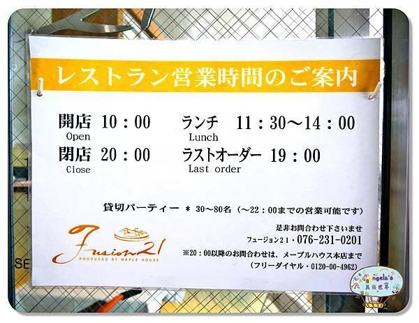 金澤21世紀美術館016.jpg