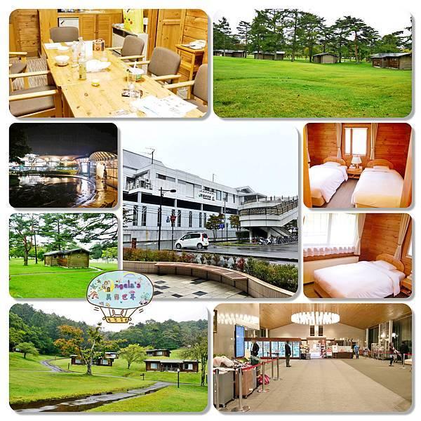 輕井澤町王子飯店西館小木屋(2017年)002.jpg
