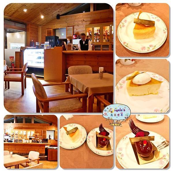輕井澤町王子飯店西館小木屋(2017年)035.jpg
