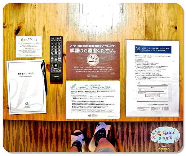 輕井澤町王子飯店西館小木屋(2017年)056.jpg