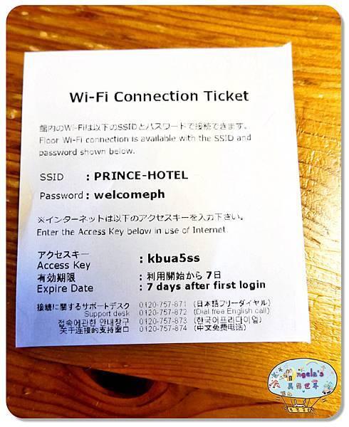 輕井澤町王子飯店西館小木屋(2017年)058.jpg