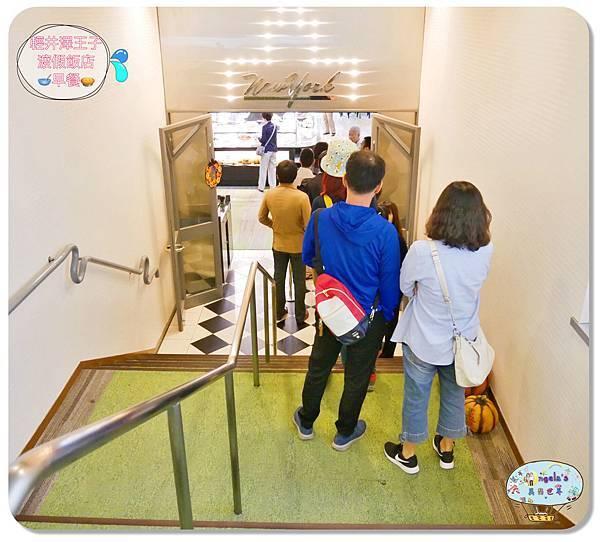 輕井澤町王子飯店(早餐)010.jpg