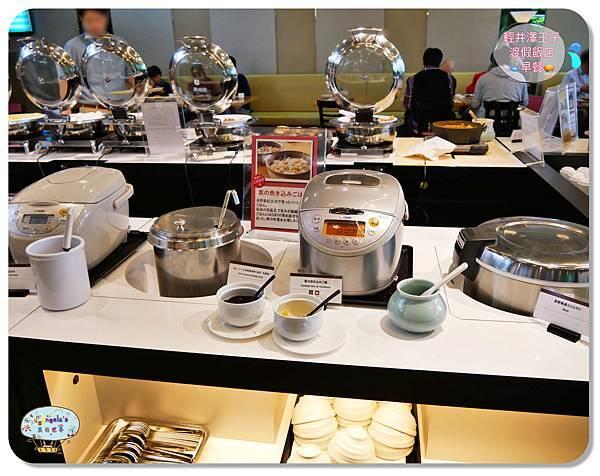 輕井澤町王子飯店(早餐)044.jpg